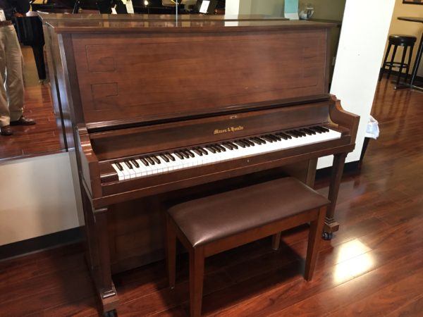 Mason & Hamlin – model 50 walnut upright piano ***SOLD***
