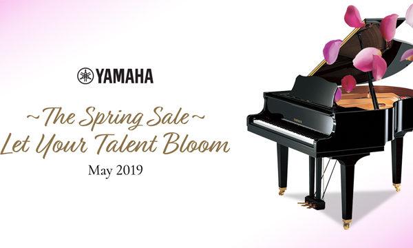 Yamaha Piano Spring Savings are Here