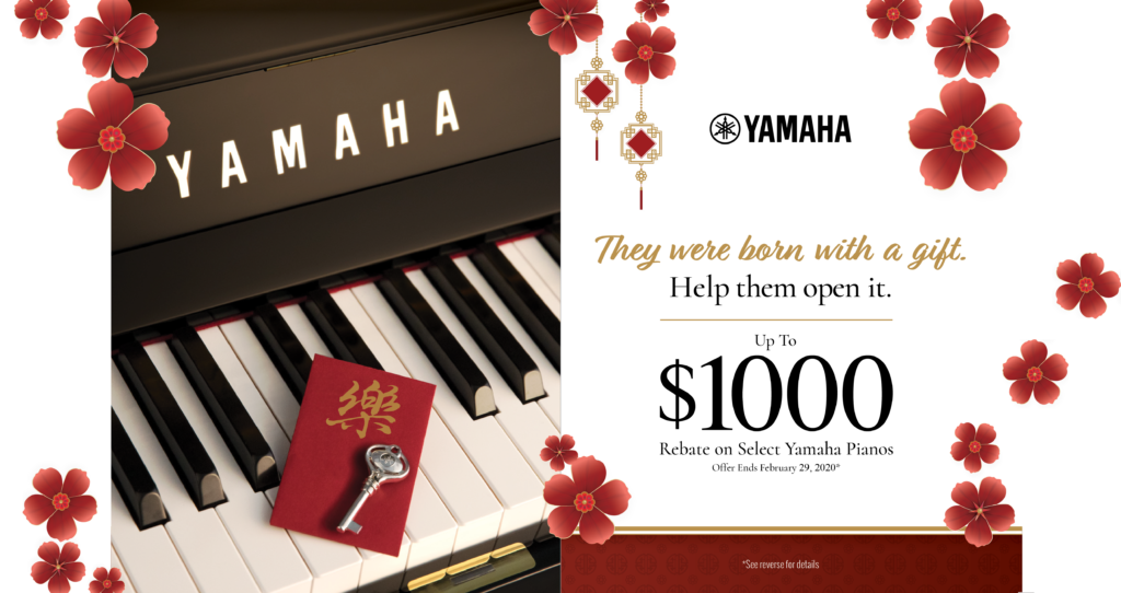 yamaha piano next to text for $1000 rebates.