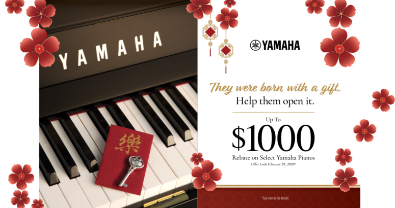 Yamaha piano next to test that says $1000 in rebates.